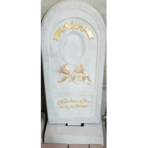 Памятник ритуальный №7