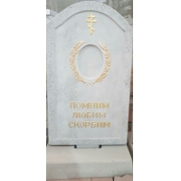 Памятник ритуальный №6